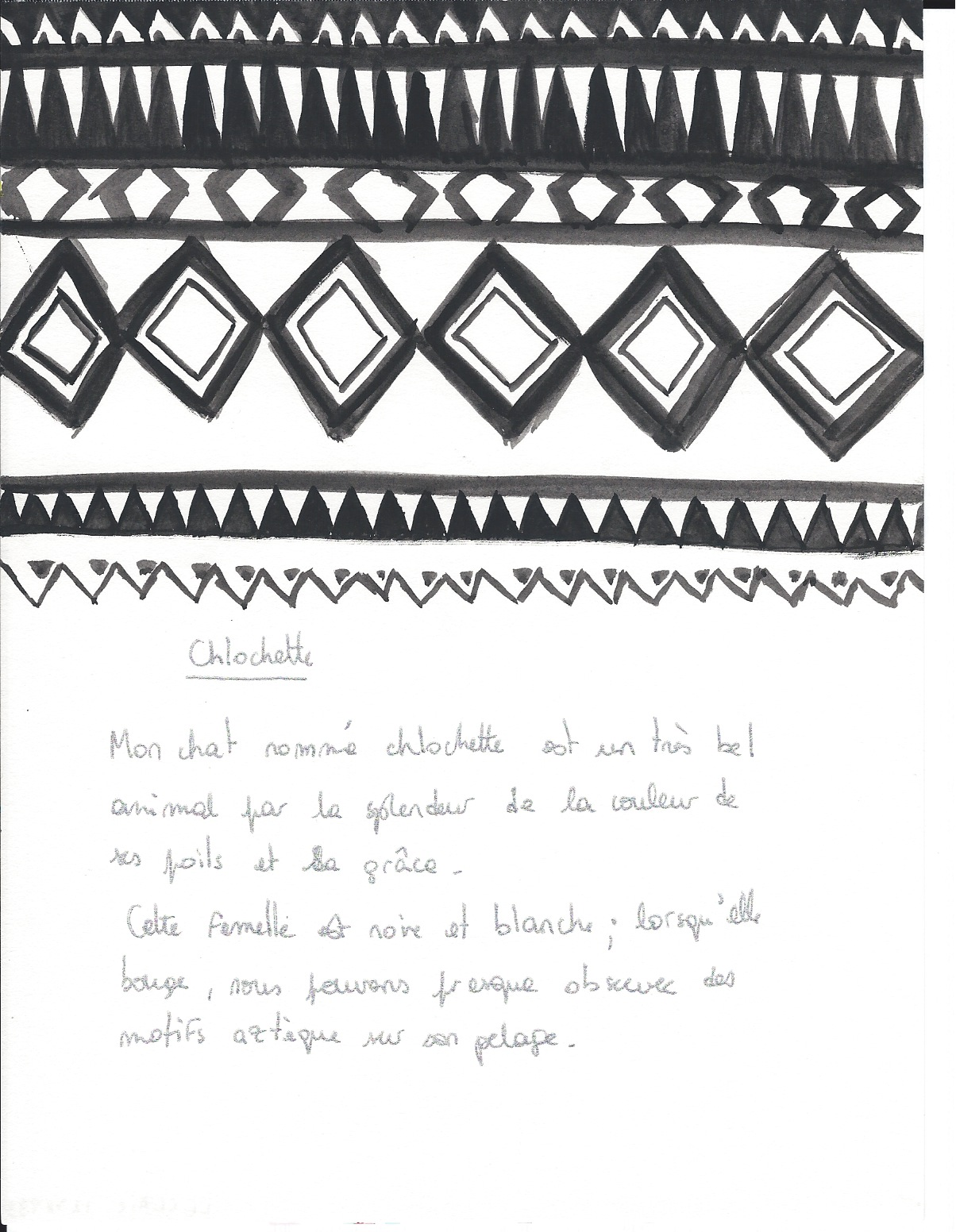 journal intime 2014 leclair 2