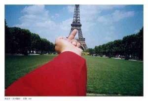 ai-weiwei-study-perspective-paris-eiffel-tower-b1