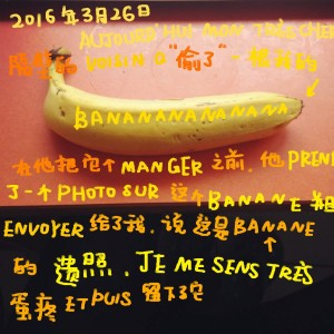 WeChat_1459961560