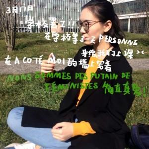 WeChat_1459961622