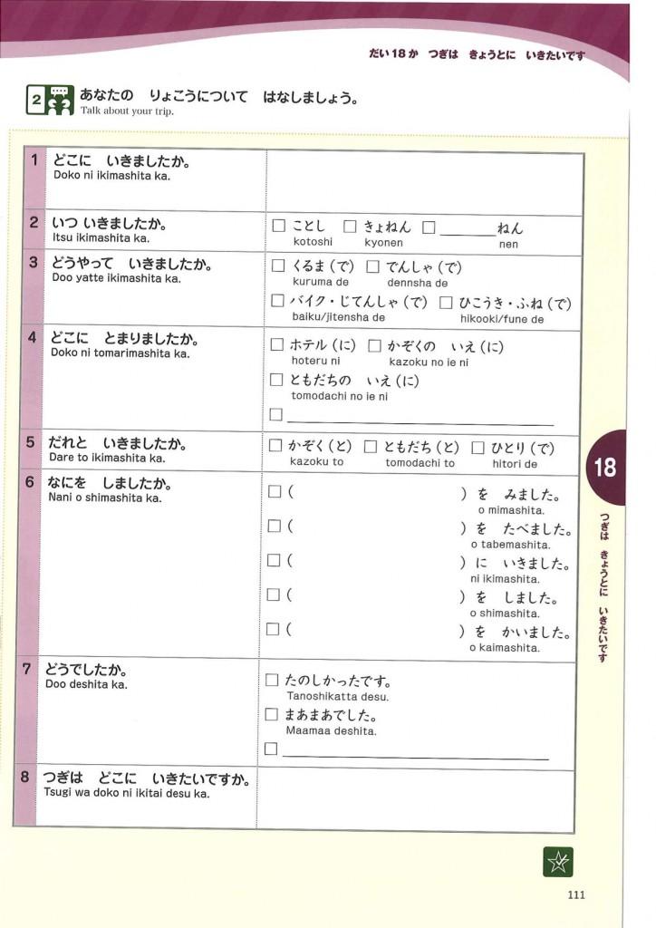 A1 L17L18 9