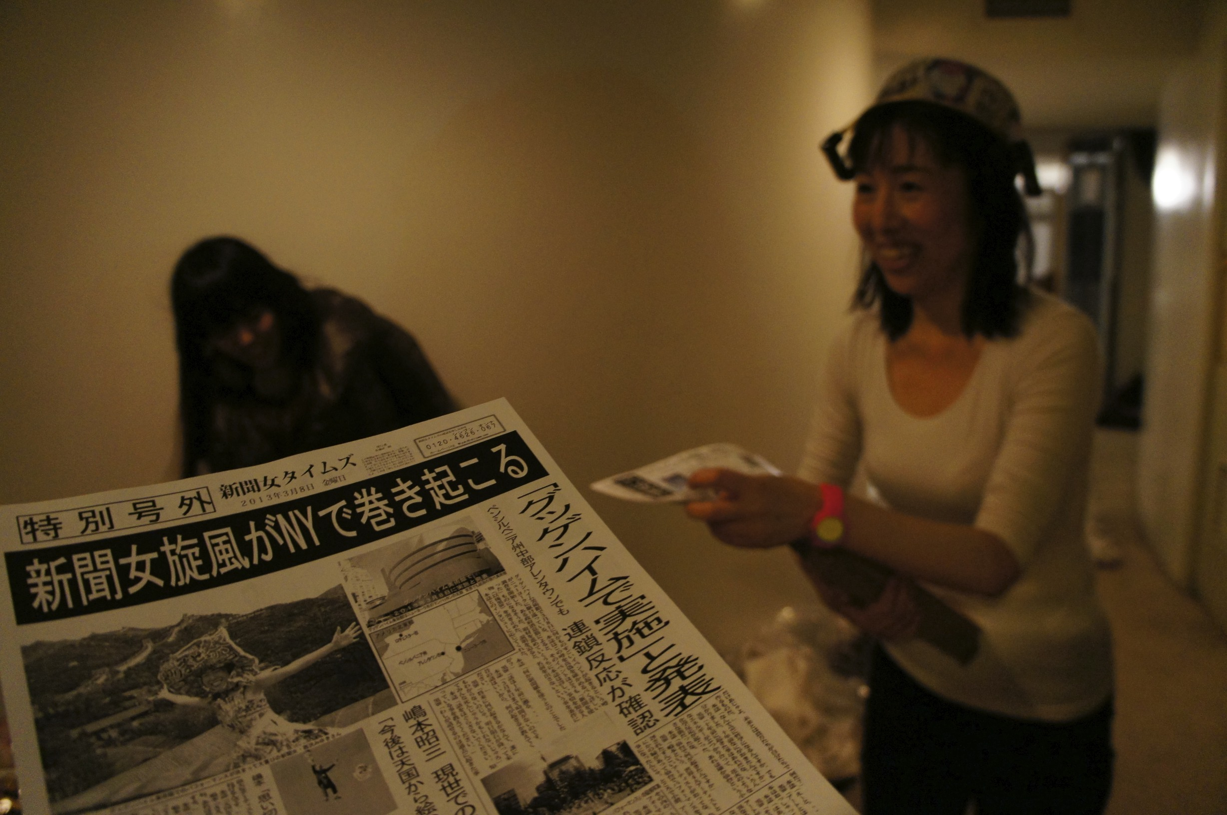 Newspaper Woman's newspaper, special edition