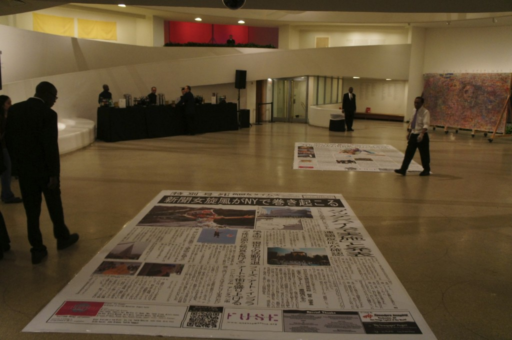 Giant newspaper, special edition for the performance at Guggenheim Museum