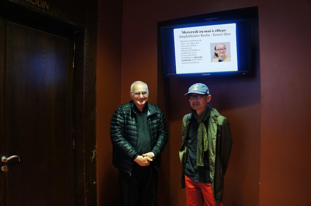 devant la porte, Jean-Louis Boissier et Hiroshi Yoshioka