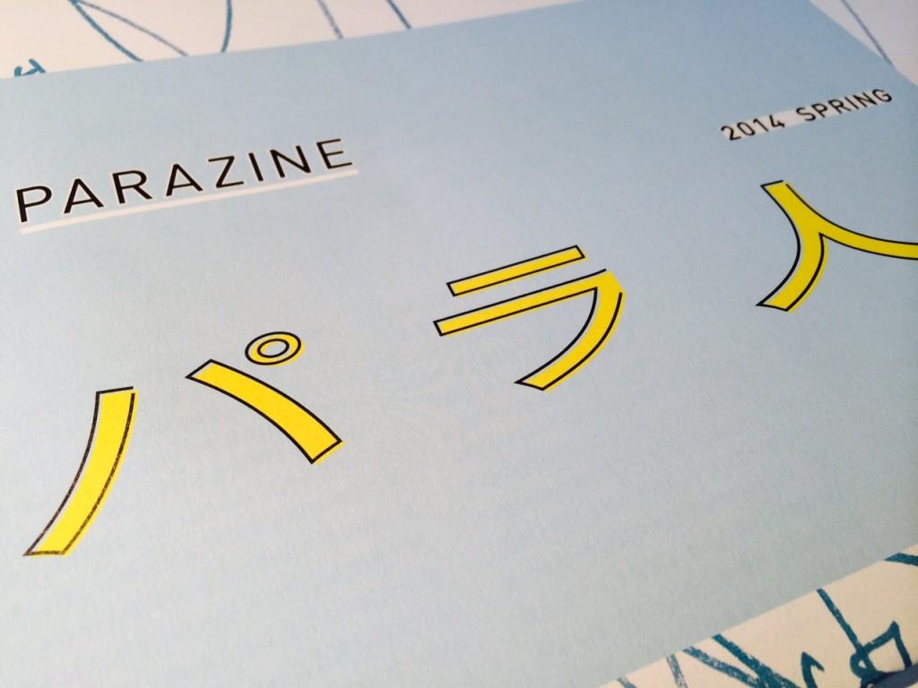 parazine1-2