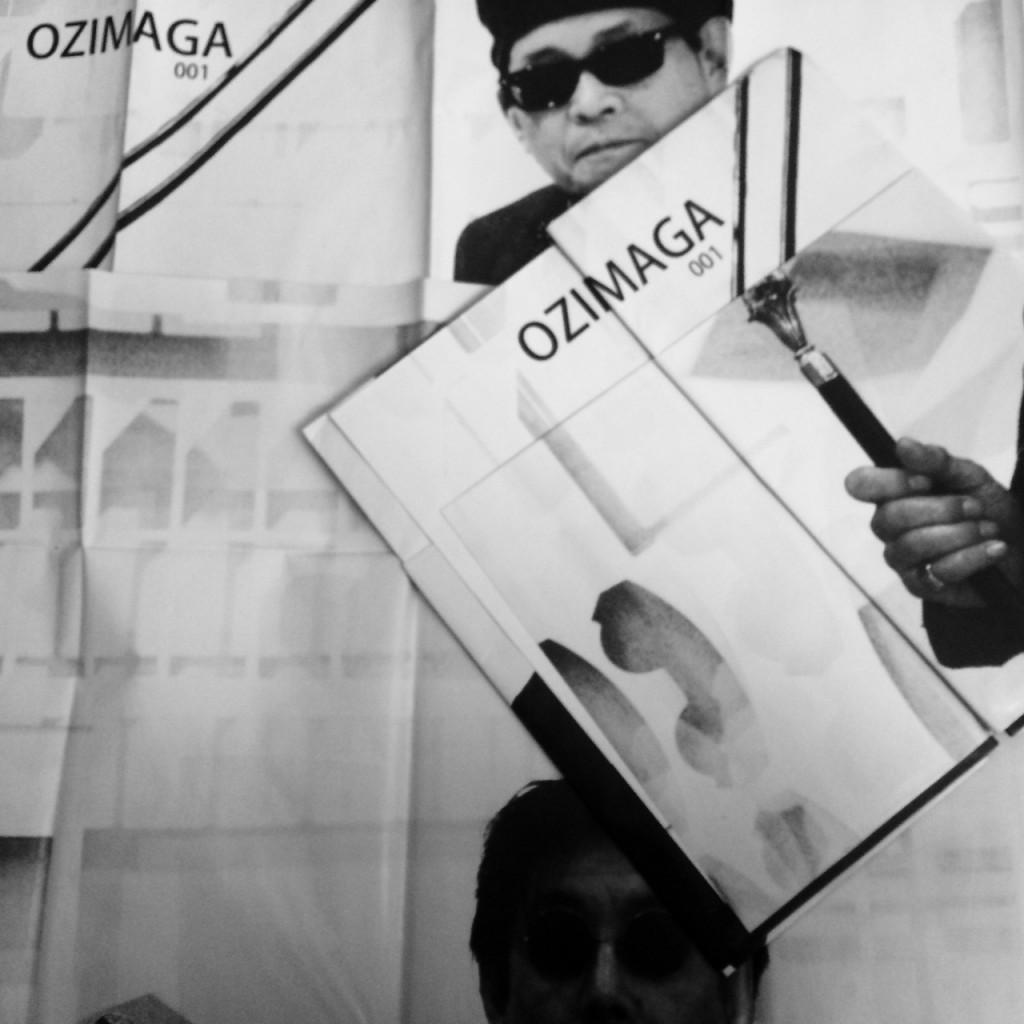 ozimaga 001 yoshiko yamamoto