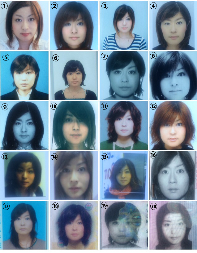portrait archive 0 number