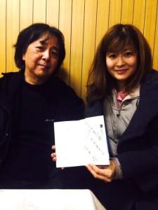 muroi hisashi book