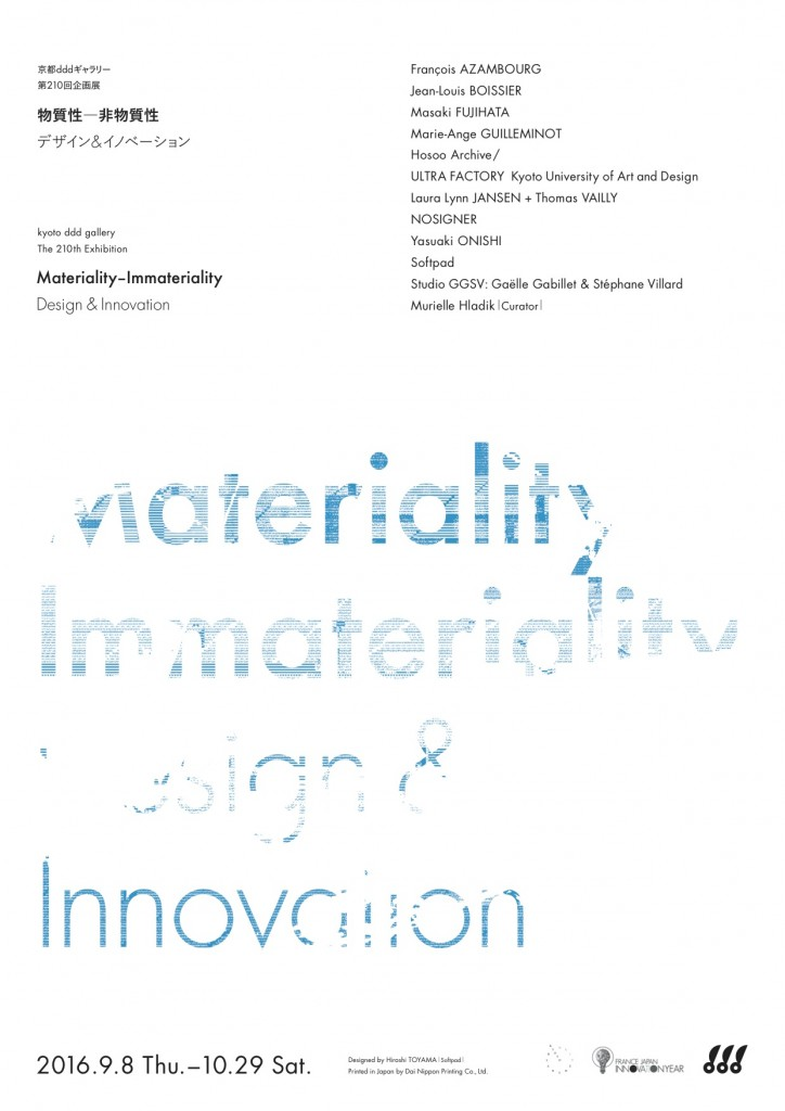 Matteriality_Immateriality_A