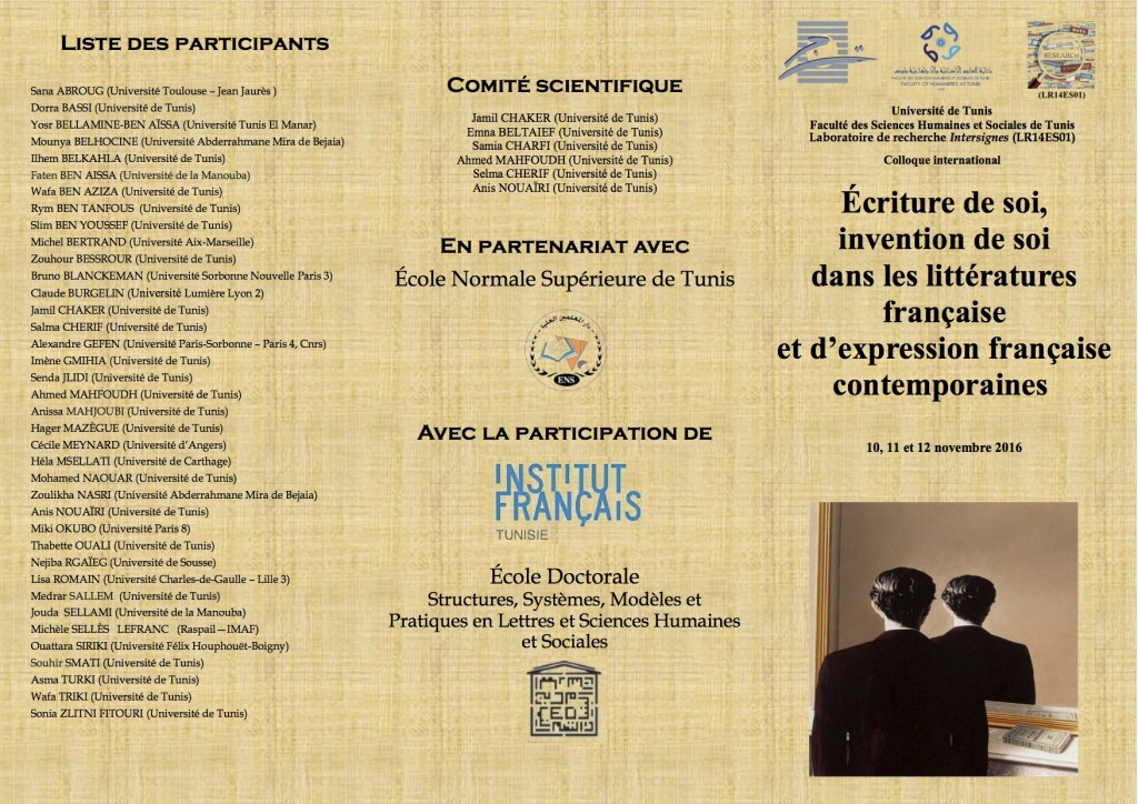 tunis-programme-ecriture-de-soi