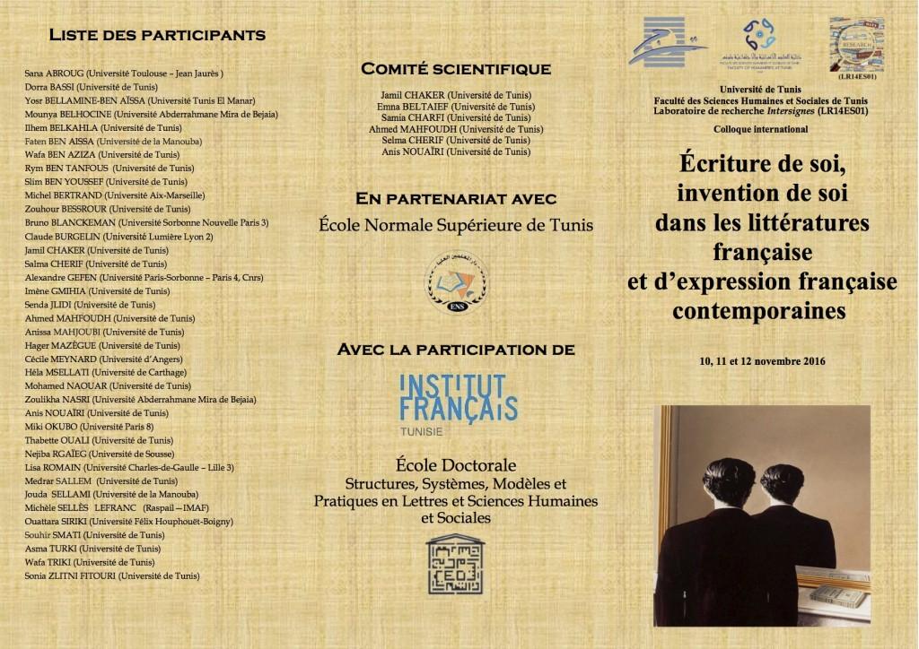 tunis-programme-ecriture-de-soi