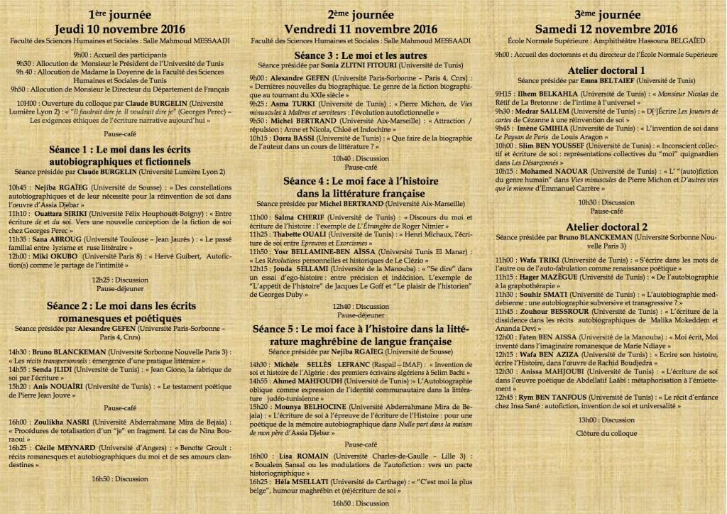 tunis-programme-ecriture-de-soi-2