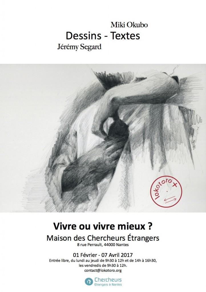 Vivre-ou-vivre-mieux-ACEN-JS-2017 のコピー
