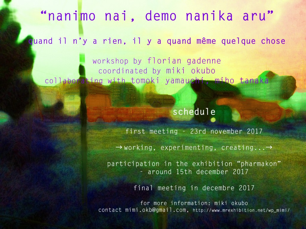 workshop nanimonai texte image
