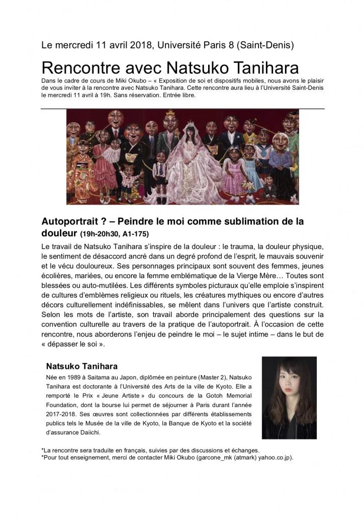 Rencontre Natsuko Tanihara 2018 Paris 8